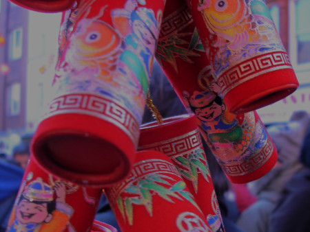 What you need to know: Chinese New Year in London Explained 1