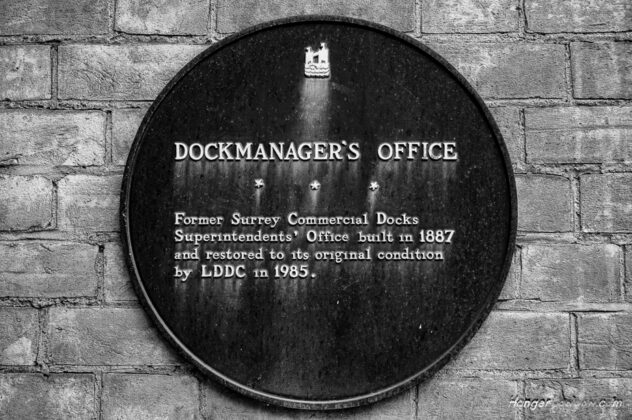 Sight of the Former  Dock Managers Office, Surrey  Commercial  Docks