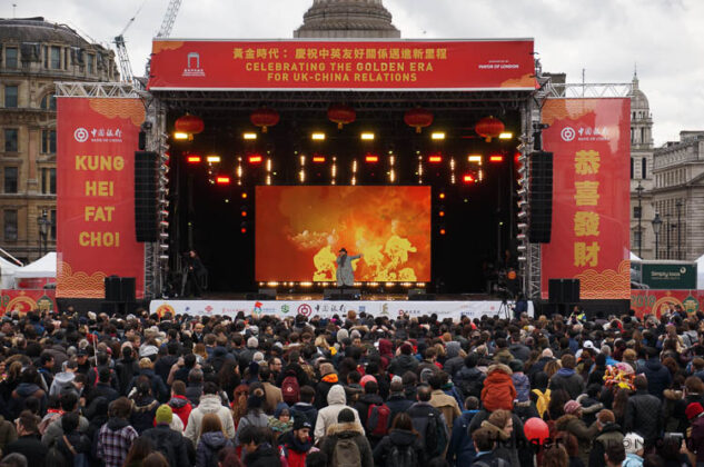 Chinese Performing Arts Trafalgar Square